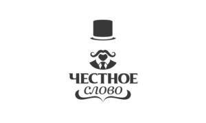 Логотип компании ООО МФК «Честное слово» - zaimme.ru