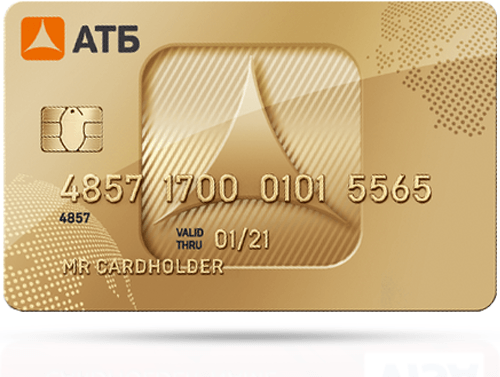 Кредитная карта «90 Даром» от АТБ