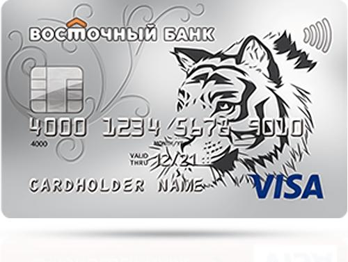 Кредитная карта «Cashback» от Восточного Банка