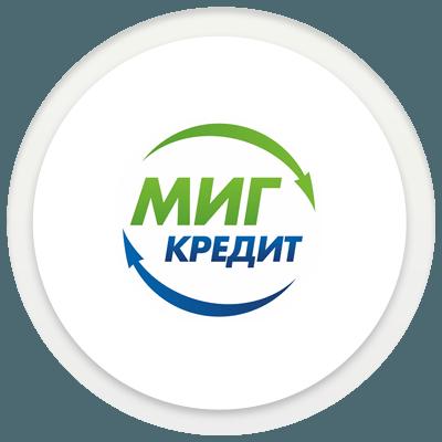 ООО «МигКредит»