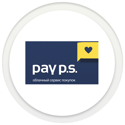 ООО МКК «Займ Онлайн» (Pay P.S.)
