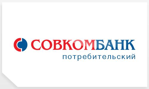 Потребительский кредит «Суперплюс» в Совкомбанке