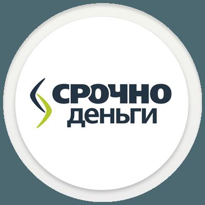 ООО МФК «Срочноденьги»