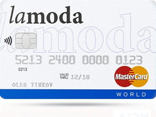Кредитная карта «Lamoda» от Тинькофф Банка