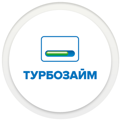 ООО МФК «Турбозайм»