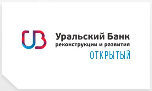 Потребительский кредит без подтверждения дохода в УБРиР