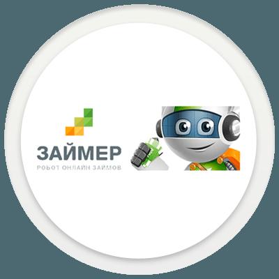 ООО МФК «Займер» (Zaymer)