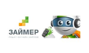 Логотип компании ООО МФК «Займер» - zaimme.ru