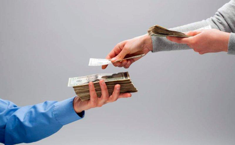 Займ и кредит