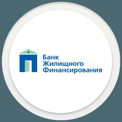 АО «Банк Жилищного Финансирования»