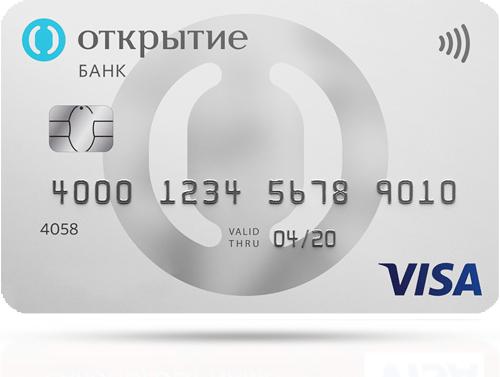 Дебетовая карта «Opencard» от банка Открытие