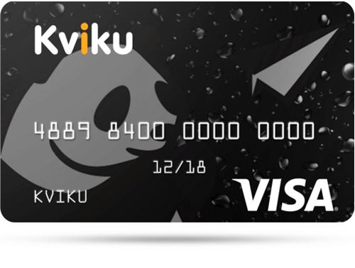 Kviku кредитная карта