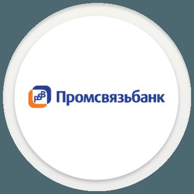 вклады кредитный банк для физических