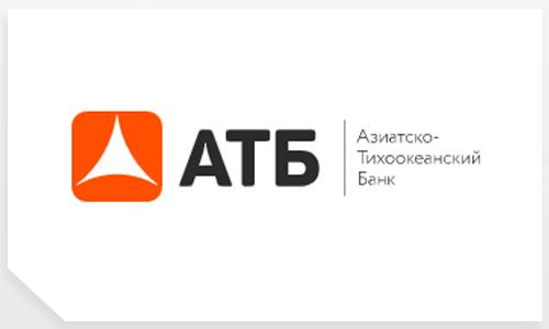 Потребительский кредит в Азиатско-Тихоокеанском банке (АТБ)