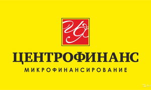Логотип компании ООО МКК «Центрофинанс Групп» - zaimme.ru