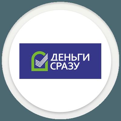 авантаж займ официальный сайт восточный банк кредит под залог квартиры