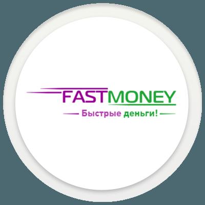 МКК «Фастмани.ру» (Fast Money)