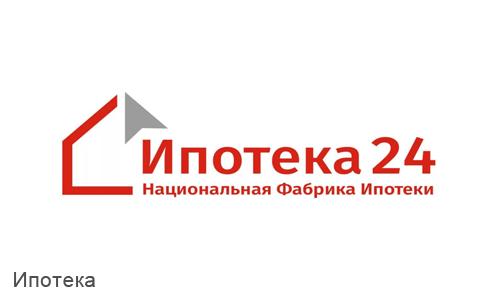 Ипотека24