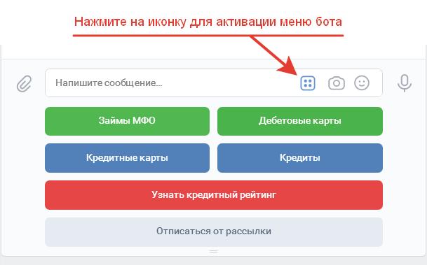 займы без отказа новокузнецк онлайн кредит быстрые деньги на карту